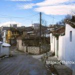 Φωτογραφίες, του Φλεβάρη του 1984, από την περιοχή του Αγ. Δημητρίου στην Κοζάνη