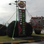 kozan.gr: Προσωρινές κυκλοφοριακές ρυθμίσεις στην πόλη της Κοζάνης για τις αποκριάτικες εκδηλώσεις την Κυριακή 26/02