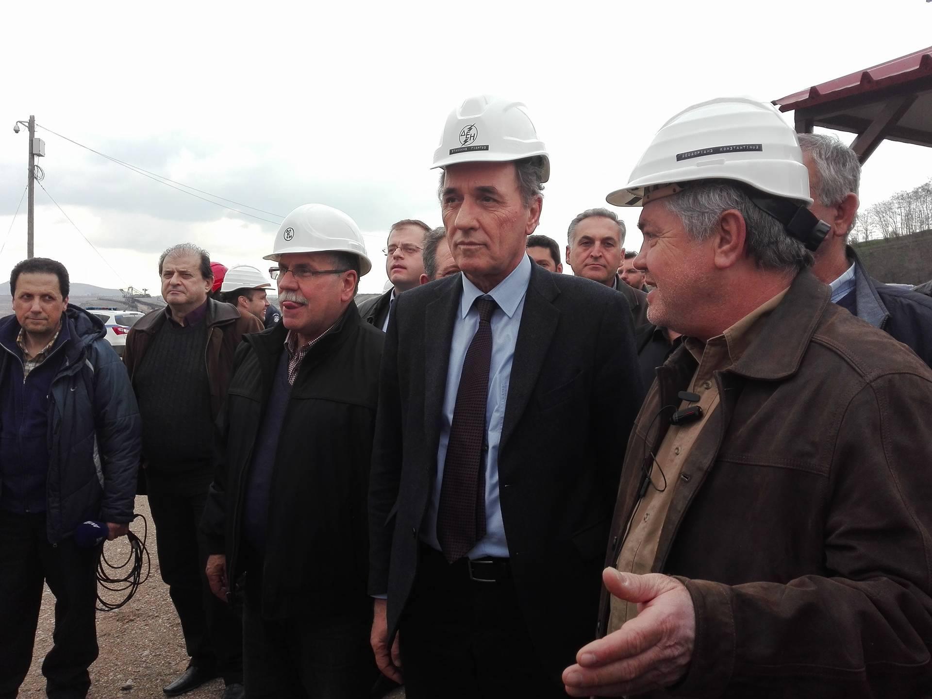 "kozan.gr: Στο Παρατηρητήριο Νοτίου Πεδίου της ΔΕΗ, ο Υπουργός Ενέργειας & Περιβάλλοντος, Γ. Σταθάκης: ""Είμαστε μπροστά σε πολύ δύσκολες αποφάσεις. Η Κυβέρνηση είναι αποφασισμένη να στηρίξει της ΔΕΗ""  (Βίντεο & Φωτογραφίες)"
