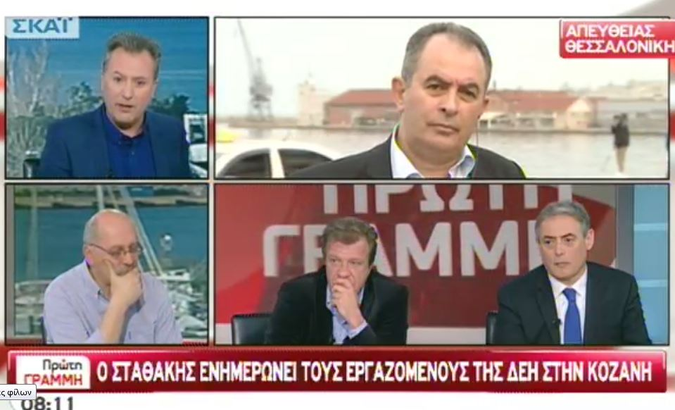 """kozan.gr: Γ. Αδαμίδης στον ΣΚΑΙ: """"Δεν υπάρχει περίπτωση να έχουμε πώληση μόνο λιγνιτικών μονάδων. Αν είναι μόνο λιγνιτικές θα είναι οι τρεις καλύτερες που έχει η Επιχείρηση και σημαίνει ότι θα πρέπει να πάνε φυλακή στο Δ.Σ."""" (Βίντεο)"""