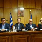Ψήφισμα Π.Σ. Δυτικής Μακεδονίας για την  εκδημία  του Μακαριστού Μητροπολίτη Σισανίου και Σιατίστης Κυρού Παύλου