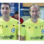 "kozan.gr: Οι συμπατριώτες μας  Τσιάνας – Πατιός, ""σφυρίζουν"", στον τελικό του 16ου Final Four Κυπέλλου handball Γυναικών στην Λευκόβρυση, το Σάββατο 24 Φεβρουαρίου 18:00 (ΕΡΤ3)"