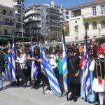 kozan.gr: Απότιση φόρου τιμής, ενόψει του αυριανού εορτασμού της εθνικής επετείου της 25ης Μαρτίου, από μαθητές, στην κεντρική πλατεία Κοζάνης (Φωτογραφίες-Βίντεο)