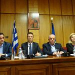 Έκτακτη συνεδρίαση του Περιφερειακού Συμβουλίου της Περιφέρειας Δυτικής Μακεδονίας, την Τετάρτη 9 Μαΐου