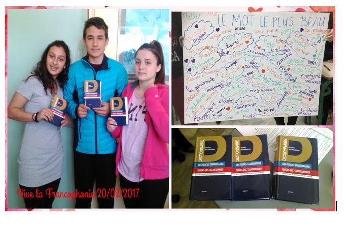 Γιορτή Γαλλοφωνίας στο Γυμνάσιο Ανατολικού Εορδαίας