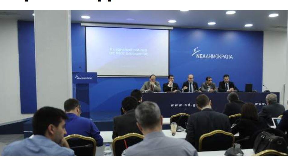 ΝΔ: Ιδιωτικοποίηση ΑΔΜΗΕ και στρατηγικός επενδυτής για τη ΔΕΗ