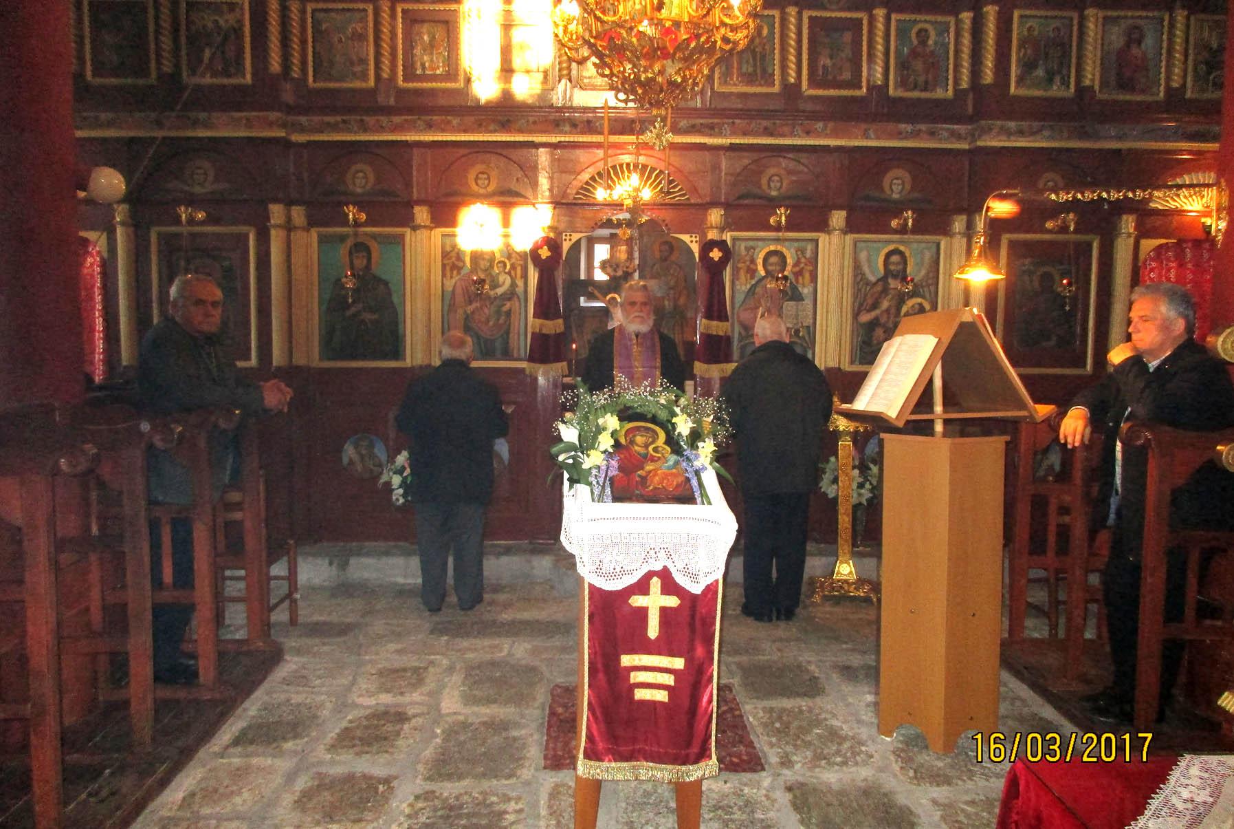 Σαρακοστιανή Ακολουθία στο Πολύφυτο (του παπαδάσκαλου Κωνσταντίνου Ι. Κώστα)
