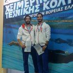 kozan.gr: Πτολεμαίδα: Ξεκίνησαν οι αγώνες τεχνικής κολύμβησης (Φωτογραφίες & Βίντεο)