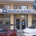 """kozan.gr: """"Τίτλοι τέλους"""" για ένα από τα παλαιότερα κτήρια τραπεζών στην Πτολεμαΐδα – Πού μεταφέρεται και πού θα λειτουργεί, από την Δευτέρα 20/3, το κατάστημα της ALPHA Bank; (Φωτογραφίες)"""