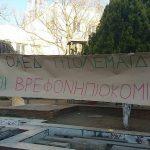 kozan.gr: Παιχνίδια με τα παιδιά διοργάνωσε, το απόγευμα της Παρασκευής, η ΕΠΑΣ του ΟΑΕΔ Πτολεμαΐδας, του τμήματος  Βρεφονηπιοκομίας (Βίντεο)