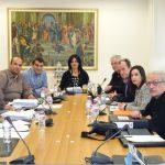 Συνεδρίαση της Οικονομικής Επιτροπής της Περιφέρειας Δυτικής Μακεδονίας, την Tρίτη  28/03