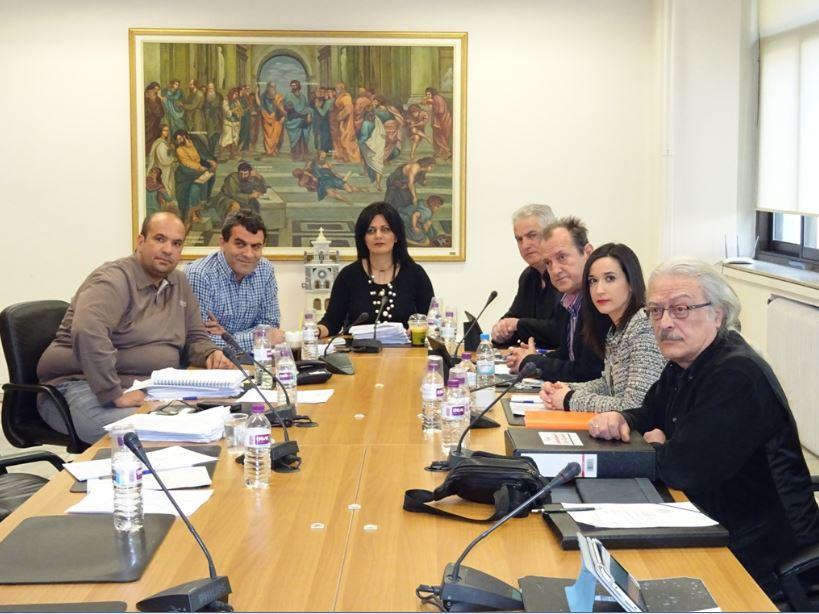 Συνεδρίαση της Οικονομικής Επιτροπής της Περιφέρειας Δυτικής Μακεδονίας,  την Tρίτη 06/06