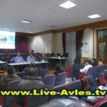 Εμποροεπαγγελματικός Σύλλογος Σερβίων: Ενημέρωση για επιδοτούμενα προγράμματα για ανέργους και επιχειρήσεις  (Βίντεο)