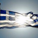 Περιφέρεια Δυτικής Μακεδονίας: Ματαίωση παρελάσεων και εκδηλώσεων εορτασμού της Εθνικής Επετείου της 25ης Μαρτίου 1821