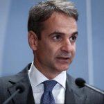 K. Mητσοτάκης: «Εννοείται πως η Ν.Δ. θα διασώσει τη ΔΕΗ, αλλά δεν μπορεί να μην ελεγχθούν όσοι κατέστρεψαν οικονομικά τη μεγαλύτερη εταιρεία της χώρας»