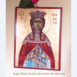 ''Το μυρίπνουν άνθος και κρίνον των Σερβίων'' (του παπαδάσκαλου Κωνσταντίνου Ι. Κώστα)