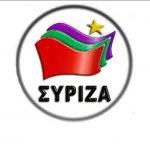 ΣΥΡΙΖΑ Ο.Μ. Εορδαίας: «Αναπτυξιακό Συνέδριο Δυτικής Μακεδονίας»