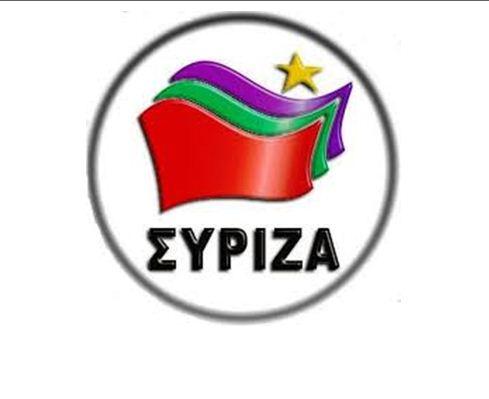 O ΣΥΡΙΖΑ ΠΕ και ΟΜ Κοζάνης για την Γενοκτονία του Ποντιακού Ελληνισμού