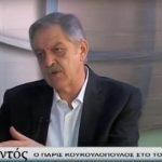 kozan.gr: Πάρις Κουκουλόπουλος: «Δεν είμαστε στη μεταλιγνιτική εποχή, πρέπει όμως να ετοιμαζόμαστε» – Ποιο είναι το λάθος, που, κατά την άποψή του, κάνουν ο δήμαρχος Κοζάνης- Οικολόγοι (Bίντεο)