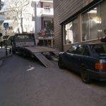 Διεύθυνση  Δημοτικής Αστυνομίας Δήμου Κοζάνης: Συνεχίζεται η απόσυρση των οχημάτων που έχουν χαρακτηριστεί ως Οχήματα Τέλους Κύκλου Ζωής (εγκαταλειμμένα οχήματα)
