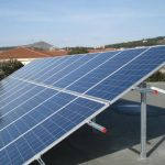kozan.gr: Παρεμβάσεις ενεργειακής αναβάθµισης δύο σχολείων του δήμου Κοζάνης, συνολικού προϋπολογισμού, 545.000 ευρώ