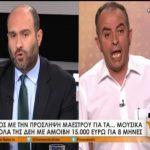 kozan.gr: Xαμός στον «αέρα» του τηλεοπτικού σταθμού του Ε – Γ. Αδαμίδης σε δημοσιογράφο του «Πρώτου Θέματος»: «Τέτοιοι φασίστες είναι στις τηλεοράσεις» (Βίντεο)