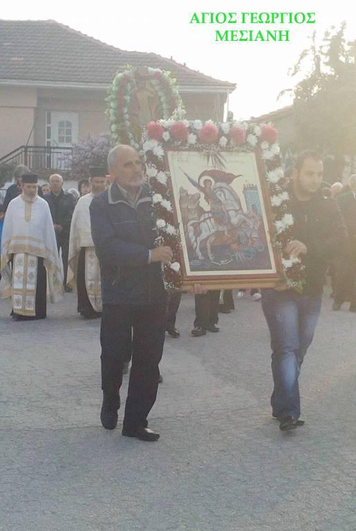 Άγιος Γεώργιος ο πασχαλινός, παντού. –  Ναοί ενοριακοί και απέριττα εξωκλήσια πανηγύρισαν στη μνήμη του (του παπαδάσκαλου Κωνσταντίνου Ι. Κώστα)