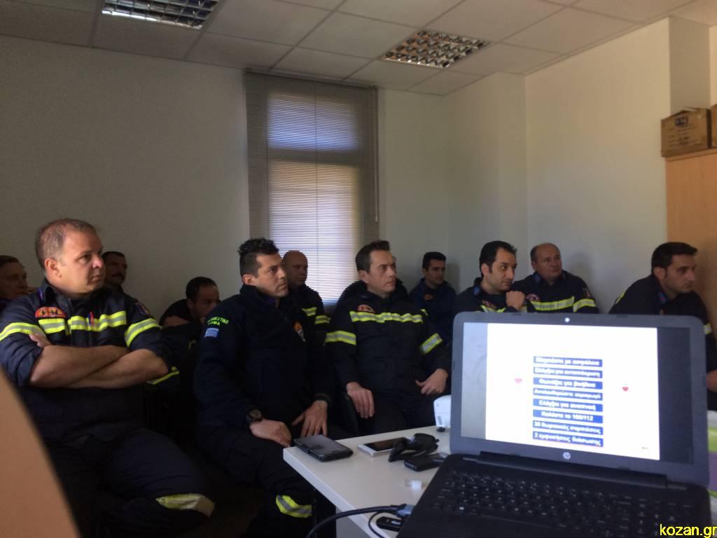 Εκπαίδευση των πυροσβεστών της Π.Υ Κοζάνης σε θέματα πρώτων βοηθειών στις νέες εγκαταστάσεις του ΕΚΑΒ Κοζάνης (Φωτογραφίες)