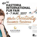 42η Διεθνής Έκθεση Γούνας, Καστοριά, 4-7 Μαΐου