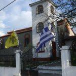 Εορτασμός του προστάτη Αγ. Γεωργίου στα Μελίσσια Κοζάνης την Κυριακή 23 Απριλίου