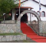 Γιορτάζει το εξωκκλήσι των Αγίων Ραφαήλ, Νικολάου και Ειρήνης στον Άγιο Χαράλαμπο Ελλησπόντου Κοζάνης
