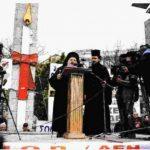 "kozan.gr: Πώς ""είδε"" η στήλη ""μικροπολιτικός"", από την εφημερίδα ""ΤΑ ΝΕΑ"", το συλλαλητήριο στην Πτολεμαίδα"