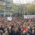 kozan.gr: Πτολεμαίδα: Ηχηρό μήνυμα από το ενεργειακό κέντρο της χώρας, για τη μη πώληση μονάδων της ΔΕΗ (Φωτογραφίες & Bίντεο)