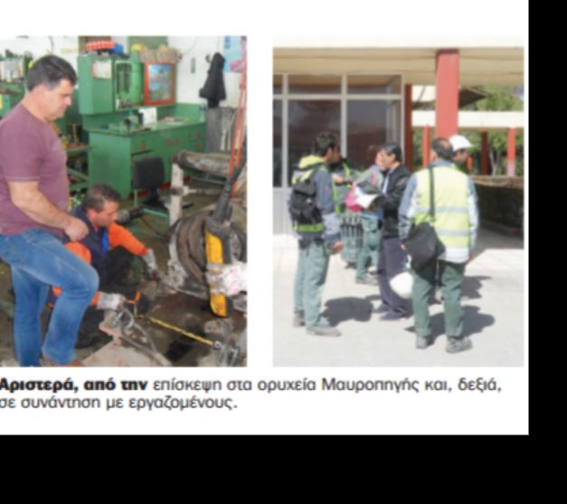 Tι δηλώνουν στα «Παραπολιτικά» ο δήμαρχος Εορδαίας και εργαζόμενοι της ΔΕΗ