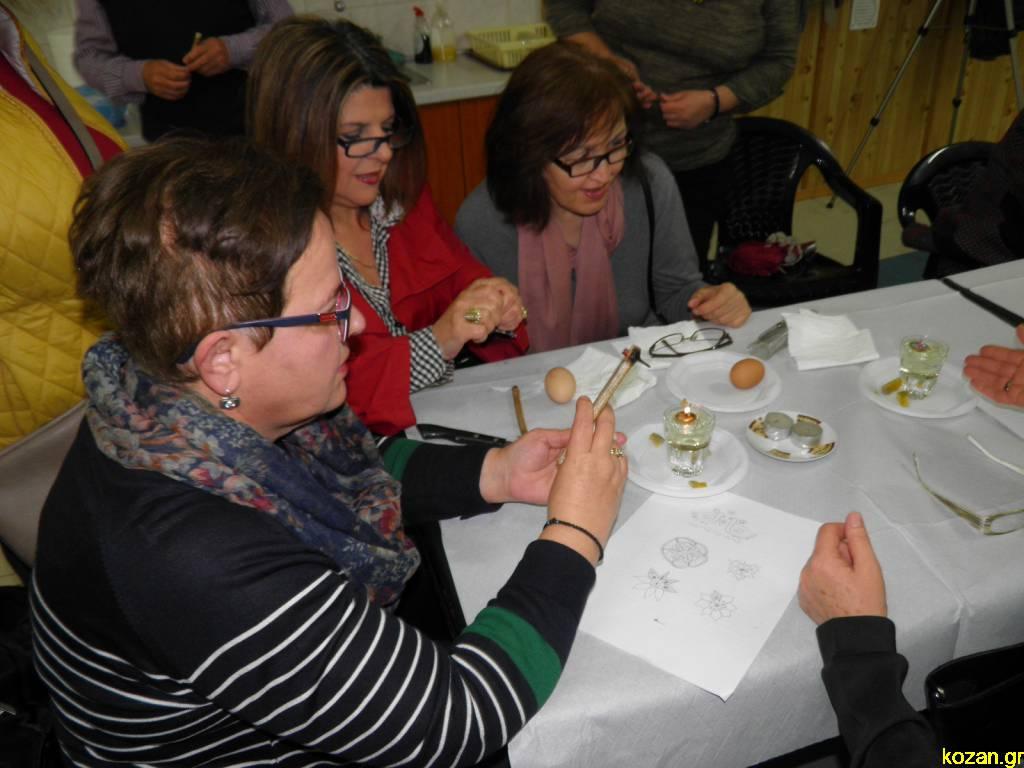 kozan.gr: Σύλλογος Γρεβενιωτών Κοζάνης: Ενδιαφέρουσα η επίδειξη της τεχνικής για«ζωγραφική με κερί επάνω στα αυγά (περδίκες)» (Βίντεο & Φωτογραφίες)
