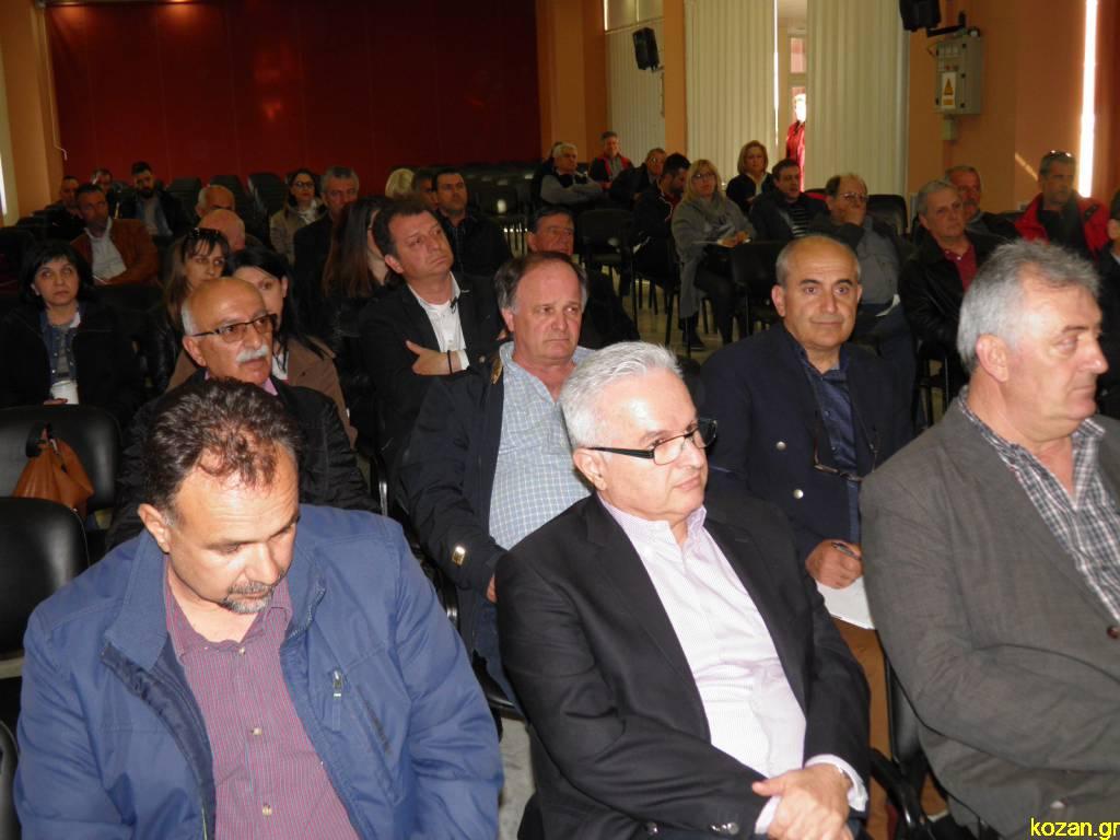 kozan.gr: Εσπερίδα, σήμερα Τετάρτη 5/4, στην Κοζάνη, για τις«Προκλήσεις και Προοπτικές για την Ανάπτυξη της Επιχειρηματικότητας στο Νέο Αντίξοο Οικονομικό και Κοινωνικό Περιβάλλον (Ασφαλιστικό- Φορολογικό-ΑΕΠΙ)»- Αγωνία για τις επιπτώσεις στο ασφαλιστικό με το «κλείσιμο» της αξιολόγησης (Βίντεο & Φωτογραφίες)