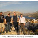 Το TEI Δυτικής Μακεδονίας συμμετέχει στο Ευρωπαϊκό  Ερευνητικό Πρόγραμμα Horizon2020 ″TILOS″  με επικεφαλής το ΑΕΙ Πειραιά ΤΤ