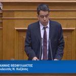 Ο βουλευτής Ν. Κοζάνης (ΣΥΡΙΖΑ), Γιάννης Θεοφύλακτος απαγγέλλει τους στίχους  του τραγουδιού «Την πατρίδαμ' έχασα»  του Χρήστου Αντωνιάδη (Βίντεο)
