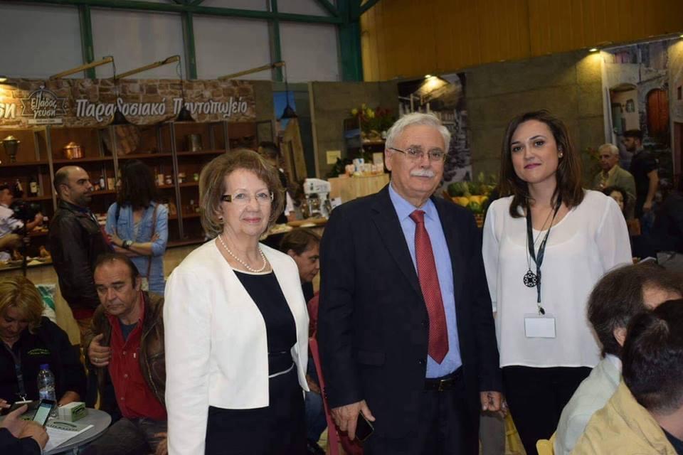 Ο Δήμος Βοΐου συμμετέχει στην έκθεση γαστρονομίας Ελλάδος Γεύση (Φωτογραφίες)