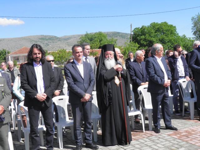 kozan.gr: Εκδηλώσεις μνήμης για τη Γενοκτονία των Ποντίων-H Επιμνημόσυνη δέηση στο Μνημείο Ποντιακής Μνήμης της Τ.Κ. Σκήτης του Δήμου Κοζάνης (35 Φωτογραφίες-Βίντεο)