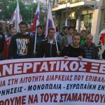 Koζάνη: Tο ΠΑΜΕ διοργάνωσε συγκέντρωση στην κεντρική πλατεία συνεχίζοντας την κινητοποίηση ενάντια στο 4ο Μνημόνιο (Φωτογραφίες)
