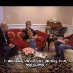 Η συγγραφέας του βιβλίου «Ούτε το όνομά μου», Thea Halo, μιλά στην εκπομπή «ΡΩΜΑΝΙΑ» και τον Παναγιώτη Θεοδωρίδη  (Βίντεο)