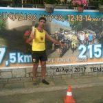 Σε δύο από τους μεγαλύτερους αγώνες δρόμου, που διεξάγονται στη χώρα μας, έτρεξε ο δρομέας μεγάλων αποστάσεων της ΑΕΚ, κάτοικος Πτολεμαΐδας, Γιώργος Ζαχαριάδης (Φωτογραφίες)