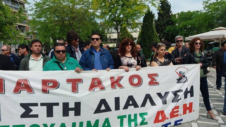 kozan.gr: H απεργιακή συγκέντρωση του Εργατικού Κέντρου Πτολεμαΐδας στην κεντρική πλατεία της πόλης (Φωτογραφίες-Βίντεο)