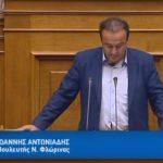 4ο Μνημόνιο: Η μεγαλύτερη πολιτική απάτη των ΣΥΡΙΖΑ-ΑΝΕΛ. Ομιλία στη βουλή του βουλέυτή Φλώρινας κ. Γιάννη Αντωνιάδη (Βίντεο)