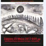 Προβολή ντοκιμαντέρ για την Εθνική Ημέρα Μνήμης της Γενοκτονίας των Ποντίων, το Σάββατο 20 Μαΐου, στο αμφιθέατρο του κτηρίου ποντιακού συλλόγου Πτολεμαΐδας