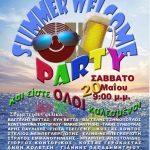 «Είκοσι και πλέον καλλιτέχνες σε μια μουσική βραδιά στο Θεατροδρόμιο Κοζάνης», το Σάββατο 20 Μαΐου