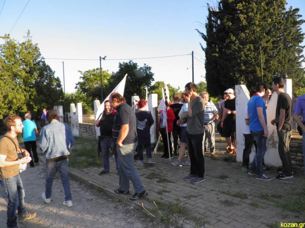 Πορεία Ειρήνης διοργάνωσε, το απόγευμα της Κυριακής 14/5, η Επιτροπή Ειρήνης Κοζάνης, σε μια προσπάθεια καταδίκης της πυραυλικής επίθεσης των ΗΠΑ στη Συρία (Βίντεο & Φωτογραφίες)