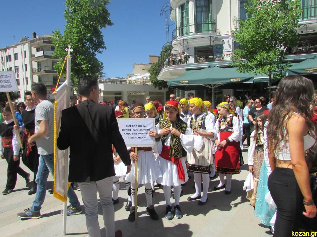 kozan.gr: Κεντρική Πλατεία Κοζάνης: Περισσότερα από 200 παιδιά, γιόρτασαν την Παγκόσμια ημέρα χορού (48 Φωτογραφίες & Βίντεο 13′)