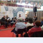 """Η """"Παρέμβαση"""" στη 14η Διεθνη Εκθεση Βιβλίου της Θεσσαλονίκης"""